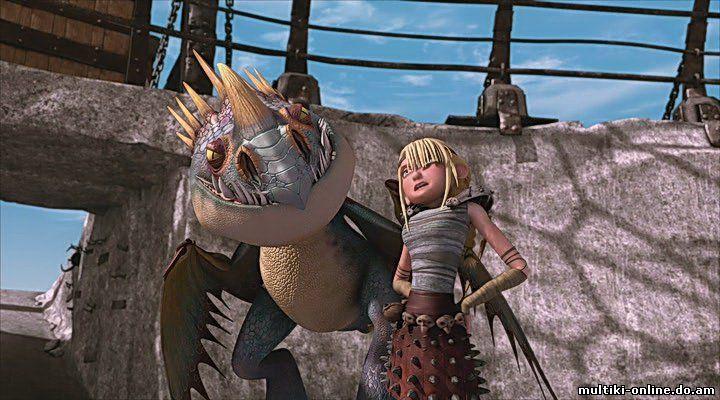 «Драконы И Всадники Олуха 3 Сезон Смотреть Онлайн» — 2009